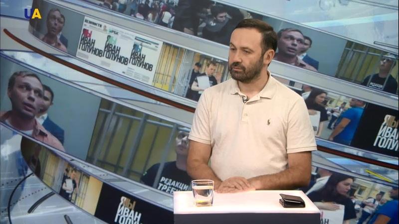 Илья Пономарев рассказал о деле Голунова, протестах и преследованиях крымских татар