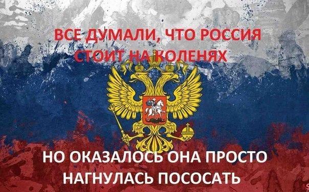 Евросоюз готов закрыть небо для российских авиакомпаний - Цензор.НЕТ 6173