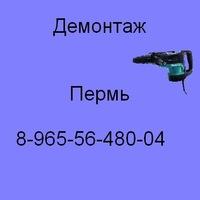 Γригорий Μеркушев, 20 мая 1998, Пермь, id192240395