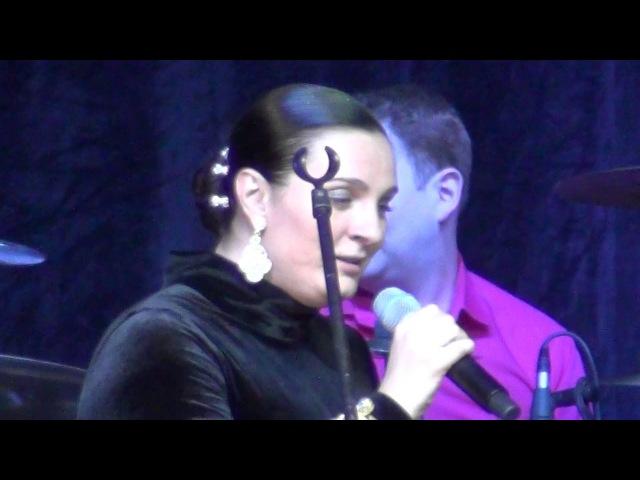Елена Ваенга Сольный концерт в Самаре 07.02.2013 1-е отделение