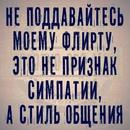 Вероника Курлыкина фото #6