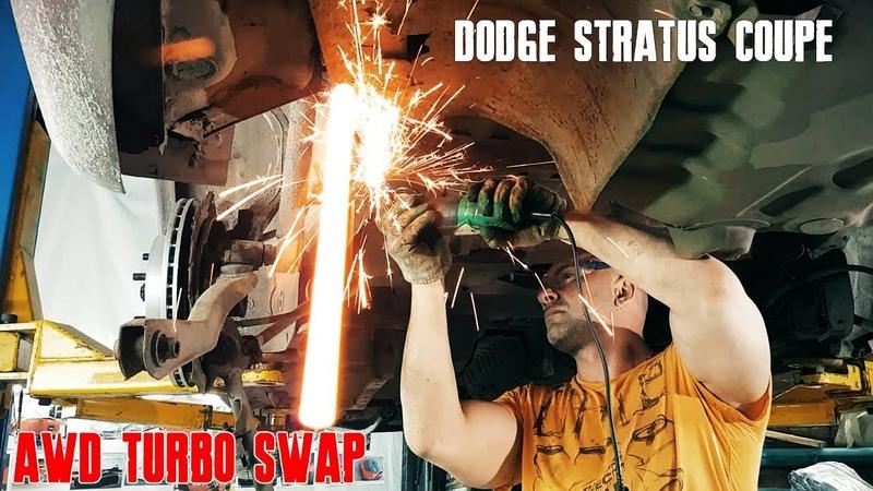 Dodge Stratus Coupe AWD SWAP in progress
