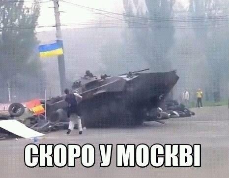 Перед украинской армией стоит задача, к которой они не привыкли во время АТО, - Тымчук - Цензор.НЕТ 8232