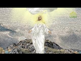 19 августа 2018. Преображение Господа Бога и Спаса нашего Иисуса Христа