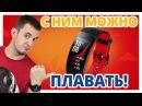 СМАРТ ЧАСЫ НЕ НУЖНЫ! ✔ Обзор Samsung Gear Fit2 Pro!