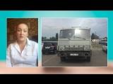 Кейс Васильевой Покупка КАМАЗов