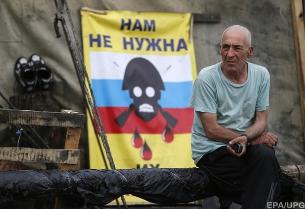 В текущем году в Украину не пропустили 14,5 тысяч граждан РФ, - Госпогранслужба - Цензор.НЕТ 3997