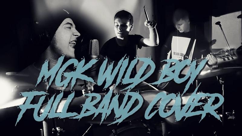 FORTUNA19 x Chris Mironov - Wild Boy (Machine Gun Kelly full cover)