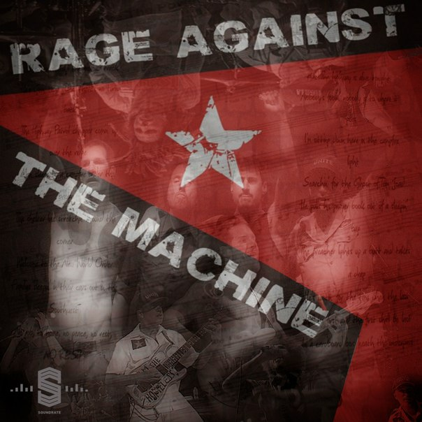 Bulls On Soundrate - Rage Against The Machine Cover Compilation (2014)