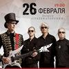Концерт группы Пикник в Ульяновске