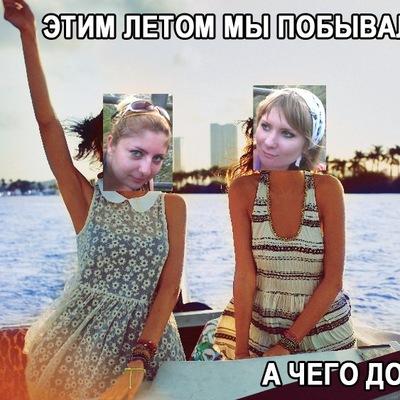Александра Евдакова, 17 августа 1989, Каменск-Шахтинский, id24393438