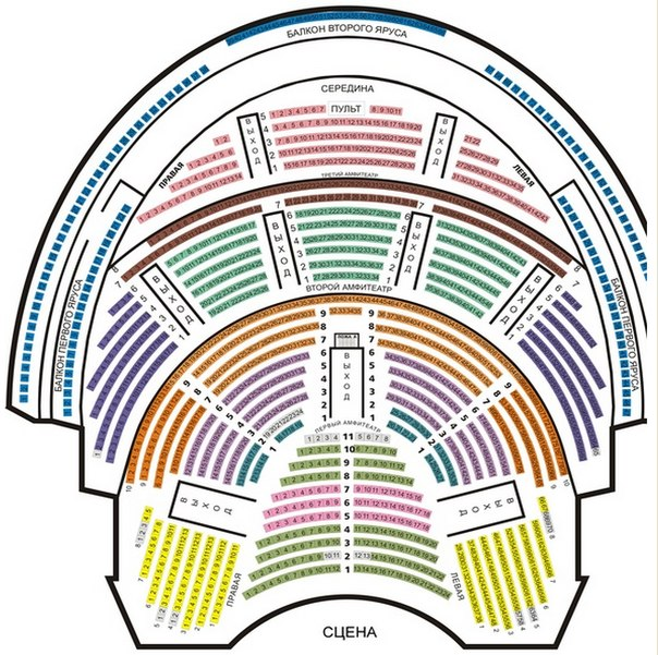 Схема концертного зала им.