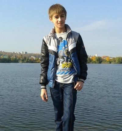 Денис Трашин, 5 ноября , Харьков, id185495028