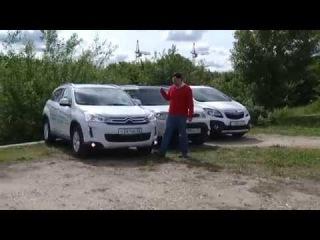 Тест-драйв Opel Mokka, KIA Soul и Citroёn C4 Aircross