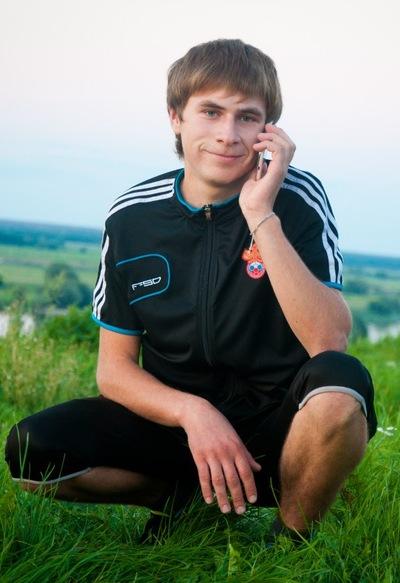 Алексей Одиноков, 10 августа 1993, Хмельницкий, id145361808