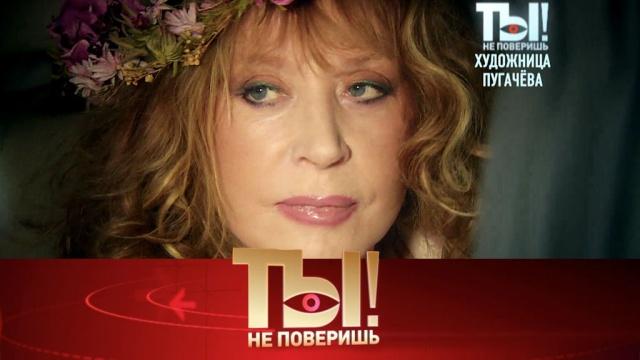Живопись Примадонны, муж-миллионер Олеси Судзиловской и как Леонид Агутин сорвал концерт