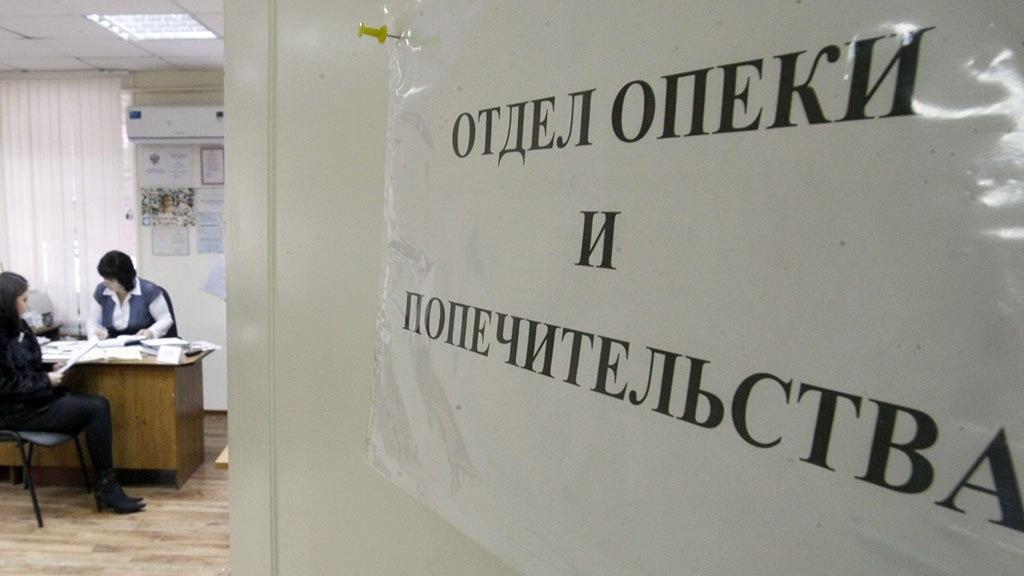 В Зеленчукском районе выявлены нарушения в деятельности органов опеки и попечительства