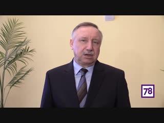 Александр Беглов о трагедии на Петроградской стороне