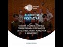 Казачий ансамбль «Станица православная» из Рязанской области выступил с концертом в Михайловке
