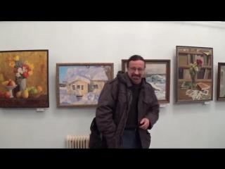 Выставка Александр Зимин. Живопись