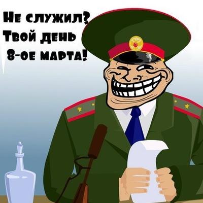 Никита Уваров, 15 февраля , id118299235