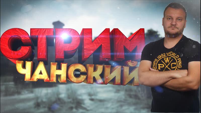 ТАК БЛЭТ! ЛЕВАЯ КОРОННАЯ, ПРАВАЯ ПОХОРОННАЯ PlayerUnknown's Battlegrounds PUBG