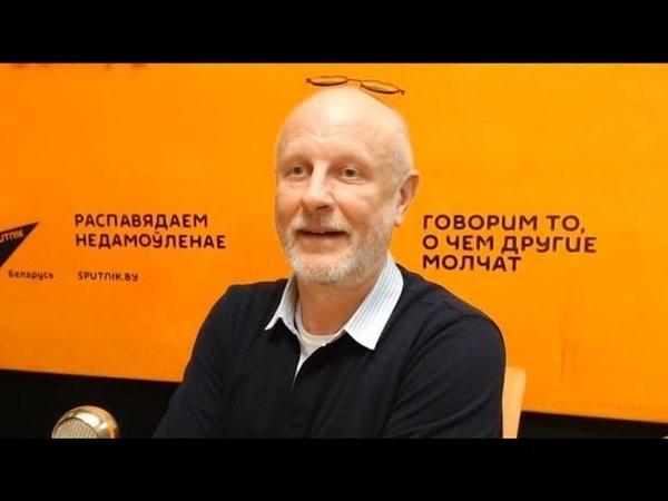 Гоблин Пучков в обществе зреет запрос на социальную справедливость