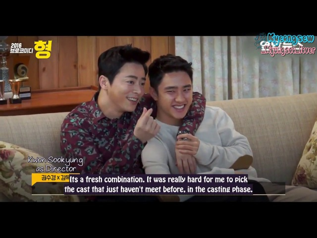 ENG SUB Do Kyungsoo x Jo Jungsuk x Park Shinye's Brother Movie Making Video