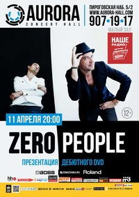11/04 - Zero People в AURORA CONCERT HALL