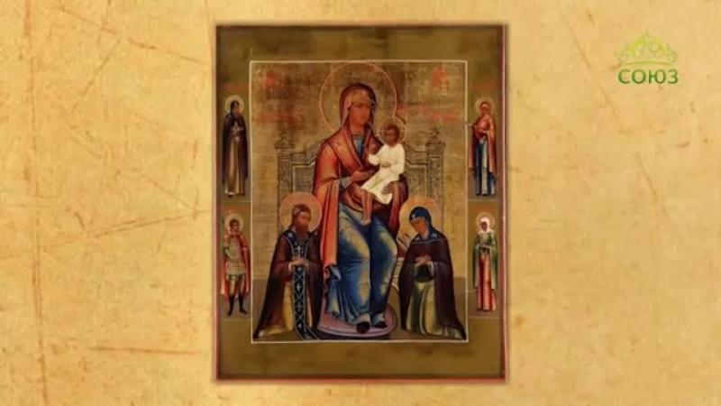 3 мая. Кипрская икона Божией Матери (392). Церковный календарь, 2018