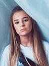 Катя Адушкина фото #27