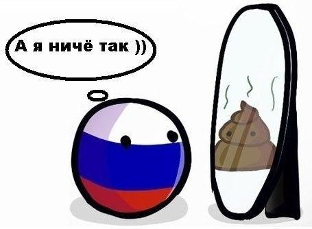 СНБО заявляет о двух колоннах тяжелой техники российских наемников на Луганщине - Цензор.НЕТ 4678