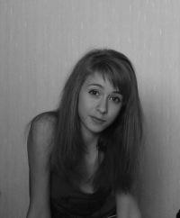 Анастасия Власова, 7 июля , Брянск, id92548397