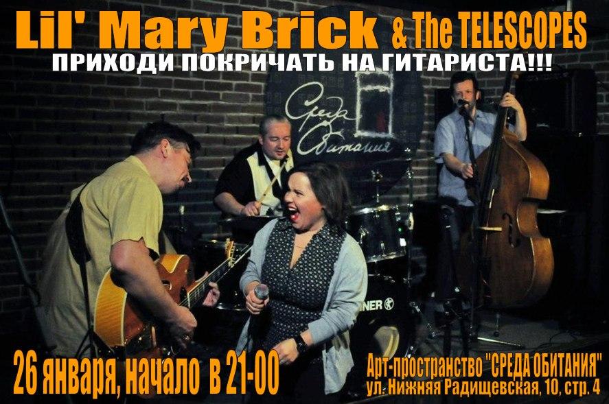 26.01 Lil' Mary Brick & The Telescopes!