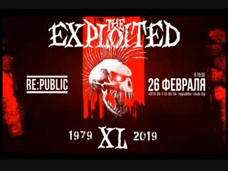 26.02 - the exploited. xl tour - клуб re:public
