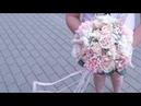 Как сделать НЕЖНЫЙ БУКЕТ невесты ФЛОРИСТИКА