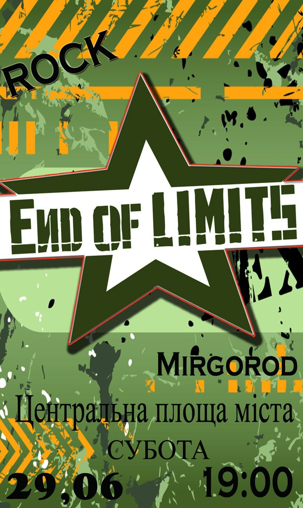 End of limits Миргород