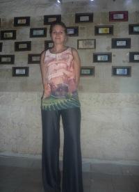 Ирина Гейман, 21 сентября , Пермь, id53759691