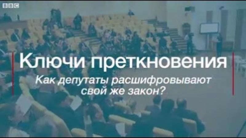 Россиянские интернет-эксперты из Госдурки