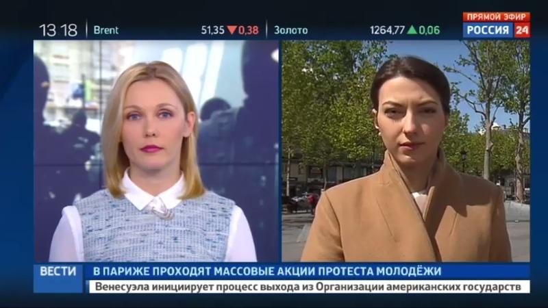Новости на Россия 24 Забастовка лицеев во Франции координируется через Интернет