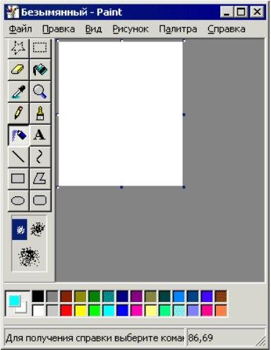 скачать paint редактор фотографий