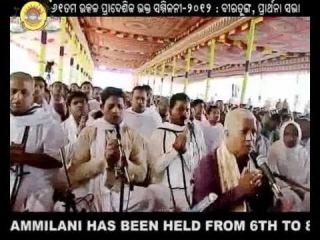 10- Nigam Bhajan - Morning Prayer-2.flv