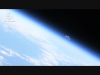 Атмосфера Земли с Международной космической станции (январь 2019 года).