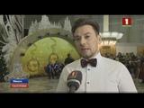 Руслан Алехно о награждении медалью Беларуси.