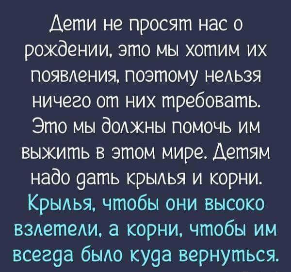 https://pp.userapi.com/c543105/v543105709/36e0e/YFuQ5i6RMjo.jpg