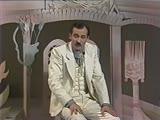 Театр одного актера, Леонид Филатов Про Федота стрельца удалого молодца