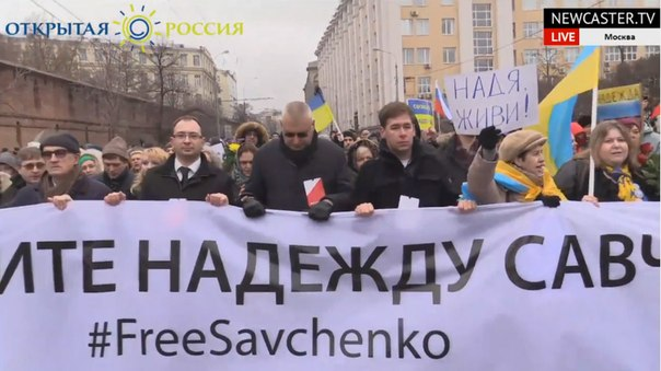 Следствие фальсифицировало видеофайлы по делу Савченко, - адвокат Новиков - Цензор.НЕТ 110
