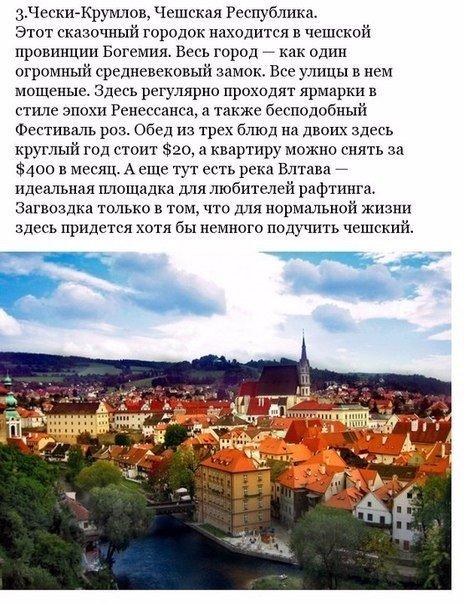 Фото №431208267 со страницы Юлии Ананьевой