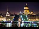 Город под Санкт-Петербургом.Очевидное, невероятное.
