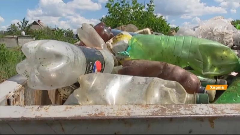 Экологическая толока - в Харькове из реки вытащили тонны мусора
